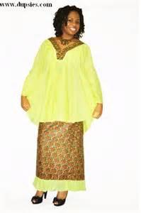 Senegal clothing senegal clothing http dupsies com dstore yellow