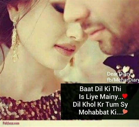 meri dairy se romantic images mere dairy se shayari with hd dp check out mere dairy se