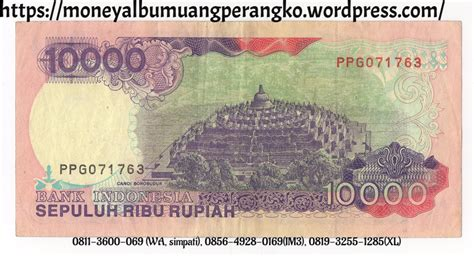 Uang Kuno Asli 10 Rupiah Sepuluh Rupiah Tahun 1963 Koleksi Uang Kuno untuk uang kertas kuno indonesia rp sepuluh ribu rupiah
