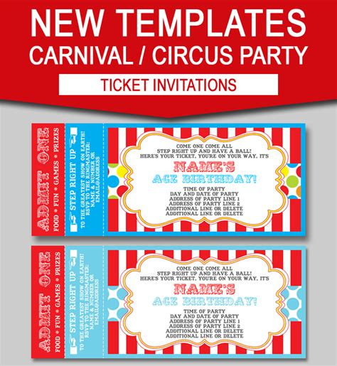 carnival event invitation ticket template editable carnival ticket invitations circus or carnival