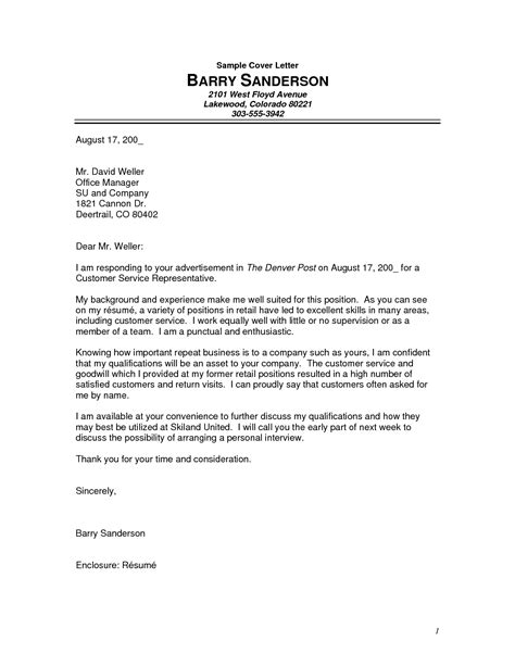 application letter for any bank position application letter for any position without experience