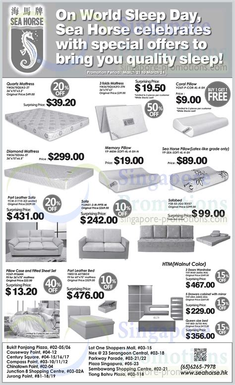 Singapore Seahorse Mattress by Sea World Sleep Day Special Offers 21 24 Mar 2014