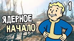 fallout 4 youtube
