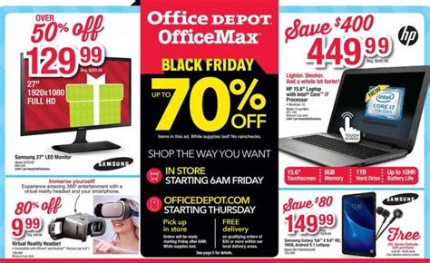 office depot officemax coupons retailmenot autos post gaming desktops at office depot officemax autos post