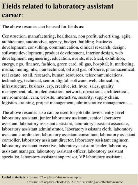 cover letter for lab assistant interview questions and answers