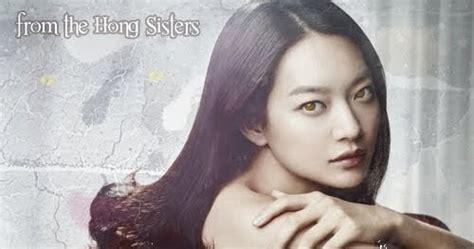 download film boboho terlucu download drama korea komedi romantis downlllll