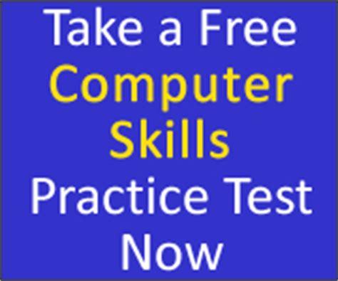 computer skills practice test