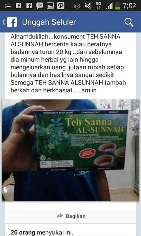 Teh Sanna Al Sunnah Spesial jual obat herbal agen teh sanna alsunnah teh sanna teh
