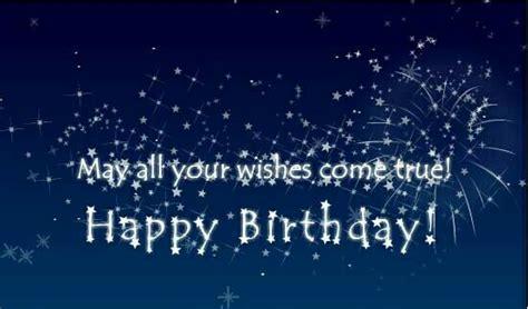 Happy Birthday Wishes To A True Friend Happy Birthday Wishes With Fireworks