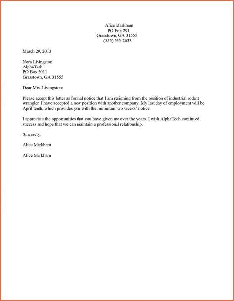 Letter For Resignation Pdf