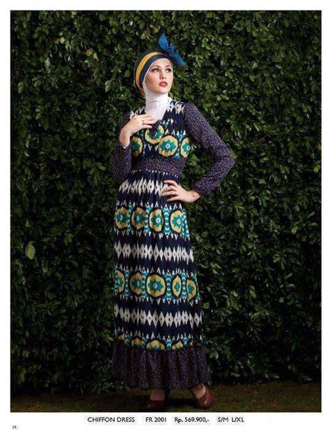 Kaos Baju Team Screat busana muslim koleksi terbaru