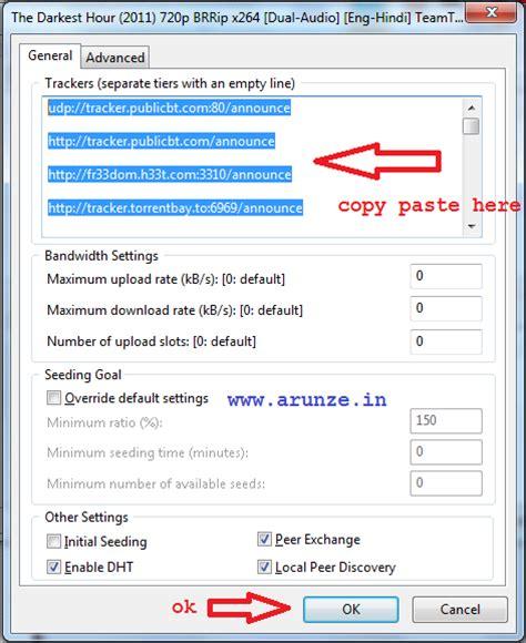 best torrent tracker how to increase torrent trackers to increase torrent