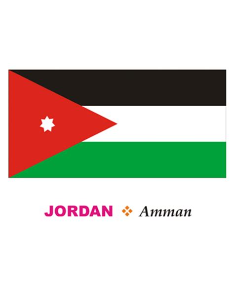 jordan flag coloring pages for kids to color and print