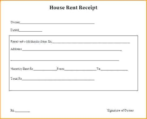 Rent Receipt Template Excel India by Office Rent Receipt Format House Office Rent Receipt