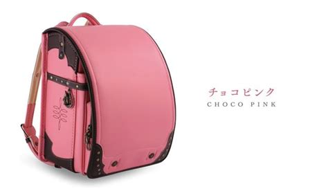 Japannese School Bag 1 Black Tas Sekolah Jepang Import japan s school bags are expensive and fashionable techweby