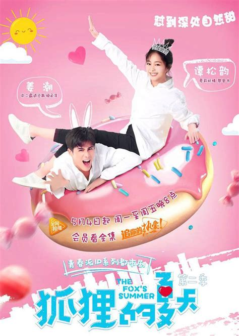 bioskopkeren i have lover watch fox in the screen chinese drama 2016 episode 20