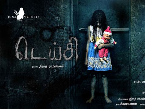 film horror terbaru hollywood hollywood director s tamil horror flick filmibeat