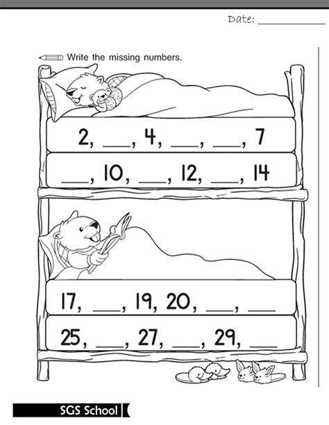 new year 2016 worksheets for kindergarten printable missing number worksheet for class kg 1 187 shamim