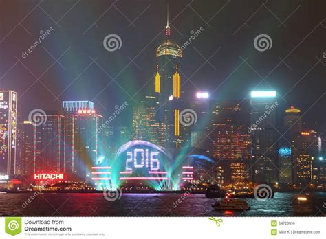 new year hong kong dates 2016 new year celebration in hong kong 2016 editorial photo