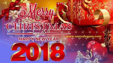 Info Libur Operasional Natal 2017 Dan Tahun Baru 2018 libur natal 2017 dan tahun baru 2018