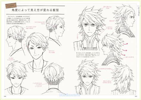 manga hairstyles book how to draw 250 manga anime male character mens hair