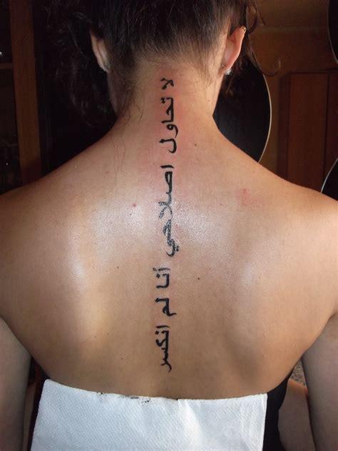 arabic spine tattoo arabic tattoos design ideas magment
