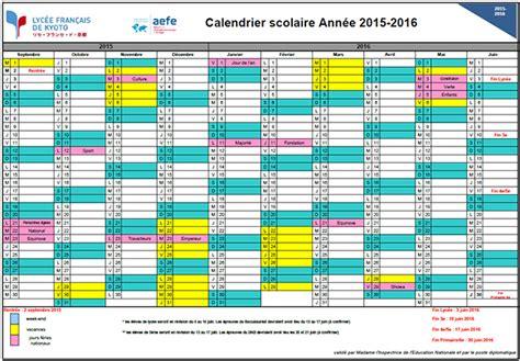 Calendrier Scolaire Belgique 2014 15 Calendrier Scolaire Lyc 233 E Fran 231 Ais De Kyoto