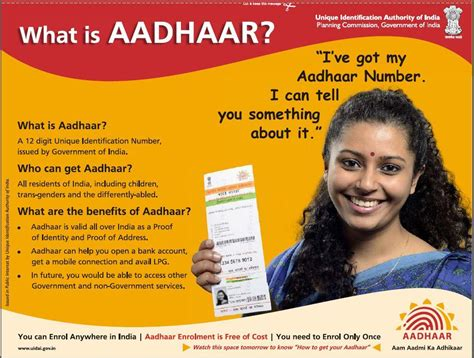 Search Aadhar Card By Name And Address How To Update Name In Aadhaar Card
