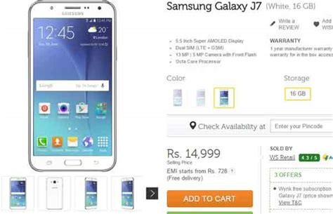 samsung galaxy j7 specifications price all about mobiles gadgets