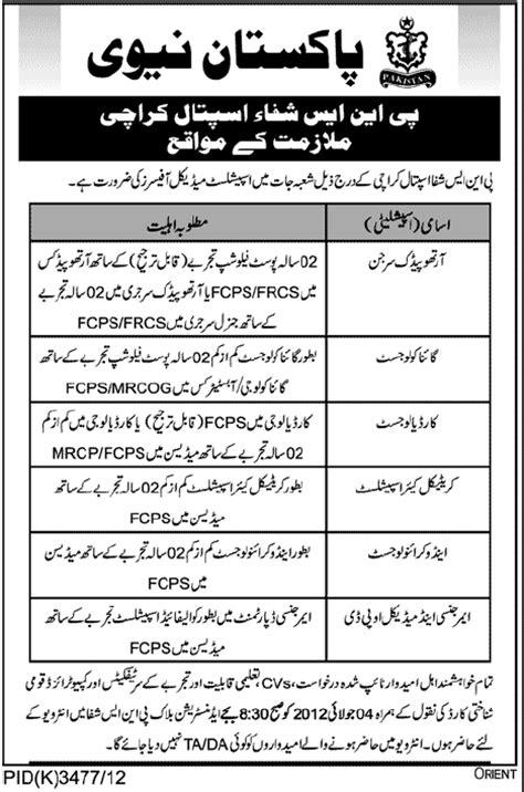 cv format karachi cv writer in karachi nozna net