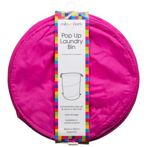 B M Gt Pop Up Laundry Bin 42 X 53cm 277526 Laundry Pop Up