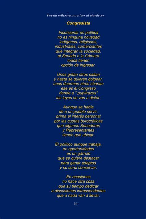 poemas cortos de indijenas poemas de indigenas poemas de indigenas poesia reflexiva