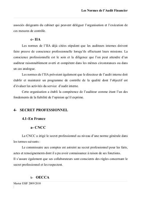Cabinet Audit Financier by Les Normes De L Audit Financier