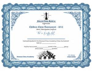 chess certificates 7 word psd format download free