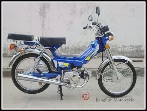 Cheap Suzuki Motorcycles 70cc Cheap Motorcycle Wholesale Motorcycle Buy