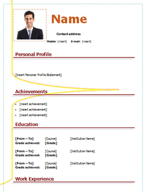 Modele Cv Recent by Cv Form Model Style Simple Picture Cv