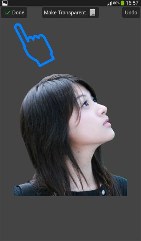 tutorial siluet di picsay pro cara membuat foto siluet di android dengan picsay pro