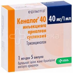 Лечение Псориаза Грязью
