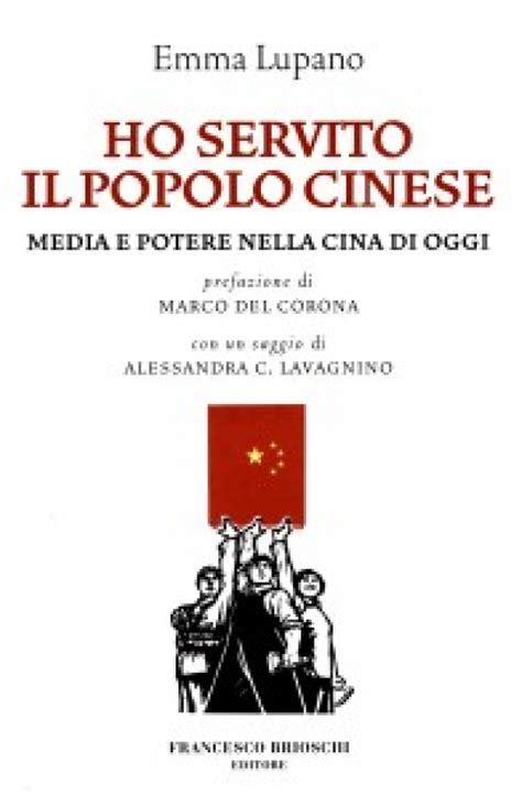 libreria orientalia eventi cibo a roma rome foddies events dal 11 al 15
