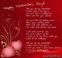 happy valentines day happy valentines day quotes