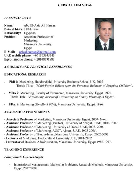Dubai Resume Dubai Cv Template For Free Formtemplate