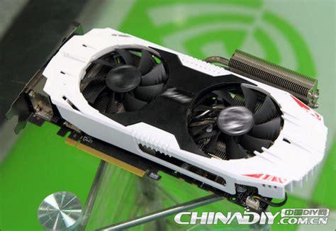 Colorful Igame Nvidia Geforce Gtx 1060 3g Tray colorful igame gtx 660 ti ares x złapany w obiektyw