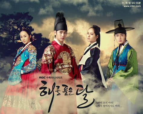 sinopsis the moon that embraces the sun all episodes korean drama sinopsis indonesia