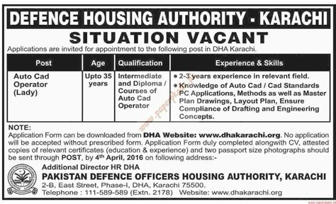 housing authority jobs defence housing authority jobs dawn jobs ads 27 march 2016 paperpk