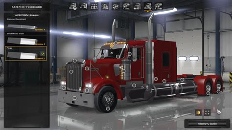 trucker to trucker kenworth kenworth w900 by pinga ats mods truck