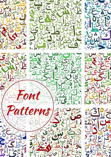 pattern arabic letters 50 arabic calligraphy fonts free word photoshop formats