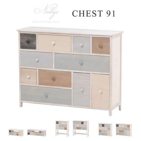 30 Cm Depth Chest Of Drawers by Deluce Rakuten Global Market Chest Approx Width 73 Cm