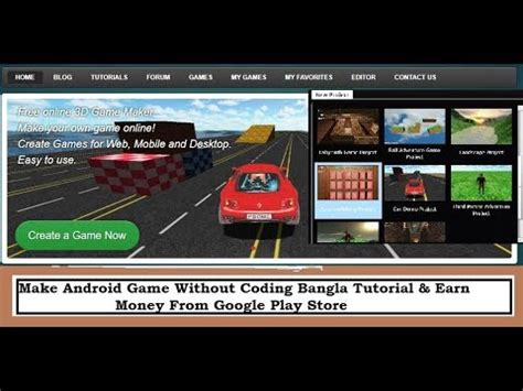 android tutorial bangla make android game without coding bangla tutorial earn