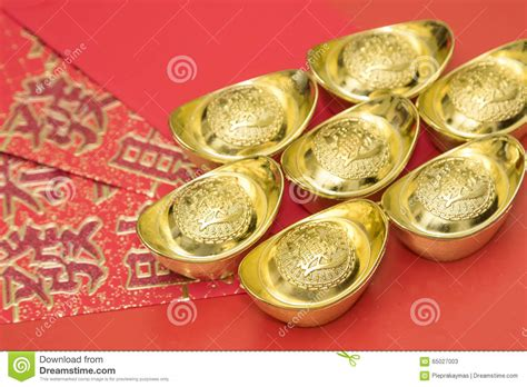 new year gold envelopes gold ingots on envelope of china in the new