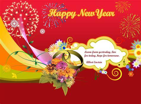 hindi new year wishes merry christmas happy new year